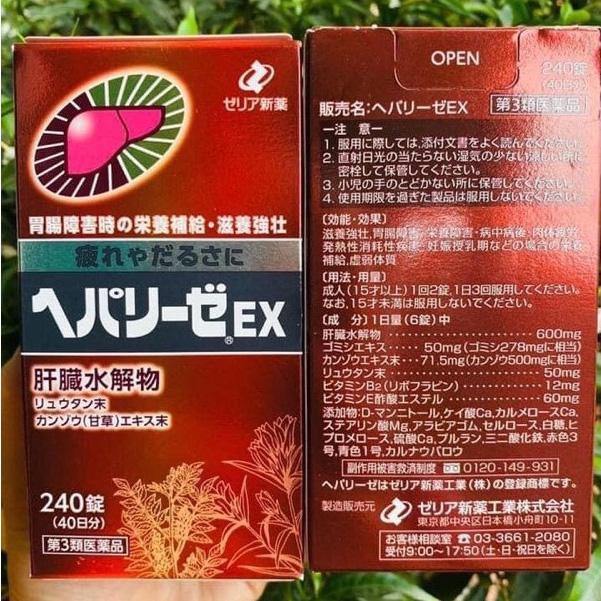 Thuốc bổ gan Nhật Bản Hepalyse Ex 240 viên