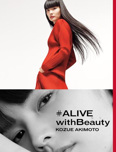 shiseido model