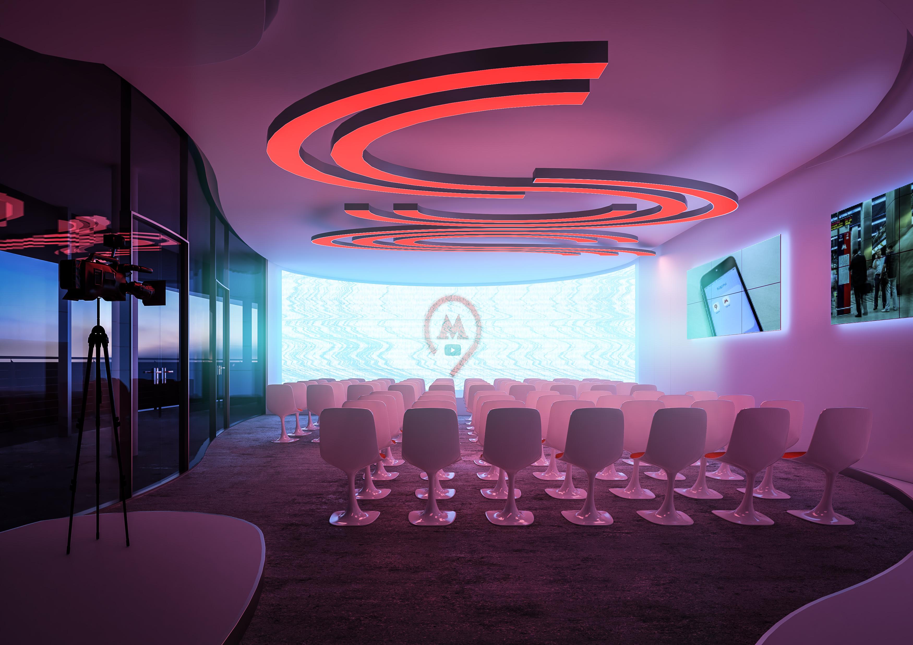 Luzhniki Conference Centre