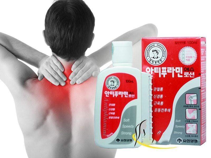 Dầu xoa bóp Yuhan Antiphlamine Lotion Hàn Quốc