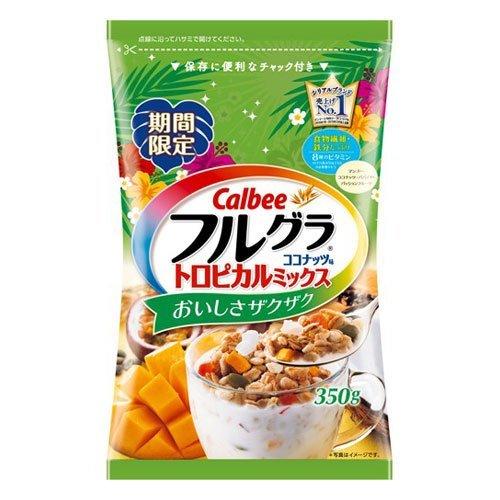 Ngũ cốc Calbee  màu xanh lá cây