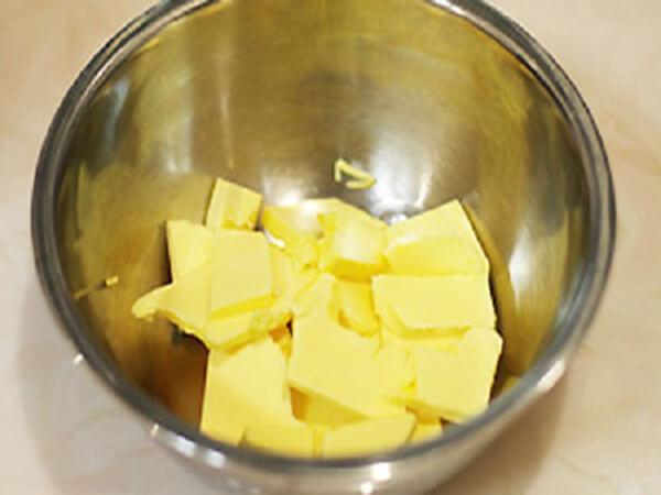 Nguyên liệu làm bánh pateso chay
