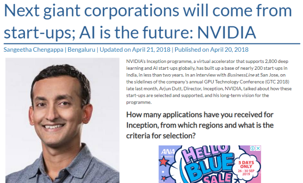 """Next giant corporations will come from startups; AI is the future"""