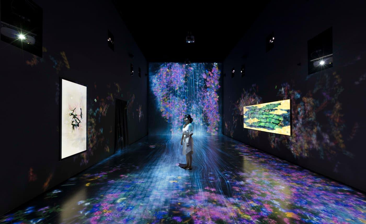 Future World - ArtScience Museum