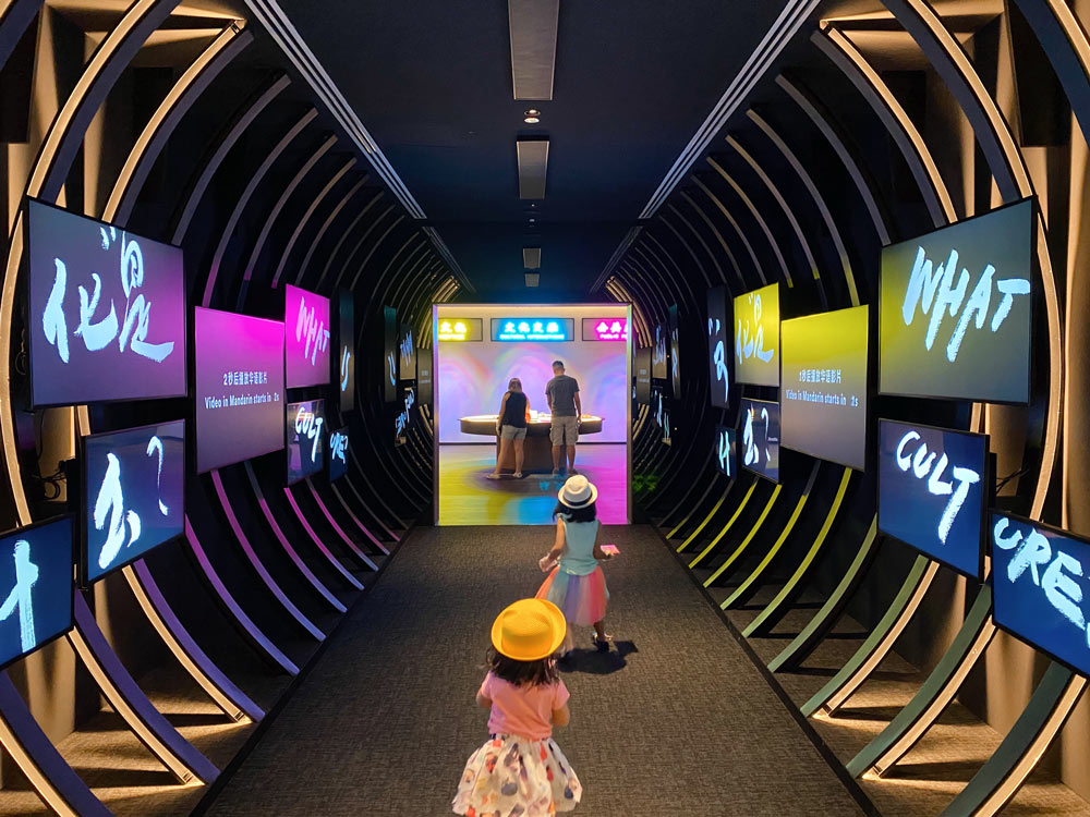 Best kid friendly museums and exhibitions in Singapore