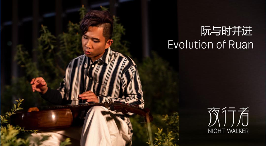 evolution of Ruan