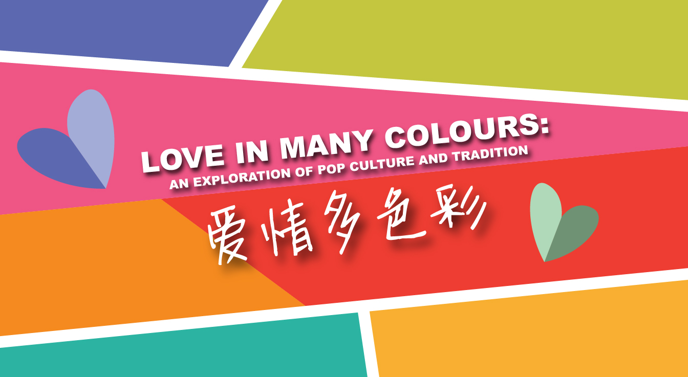 love in many colours