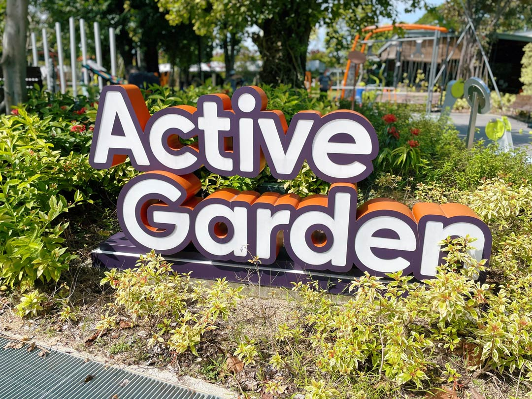 Active Garden at Gardens by the Bay