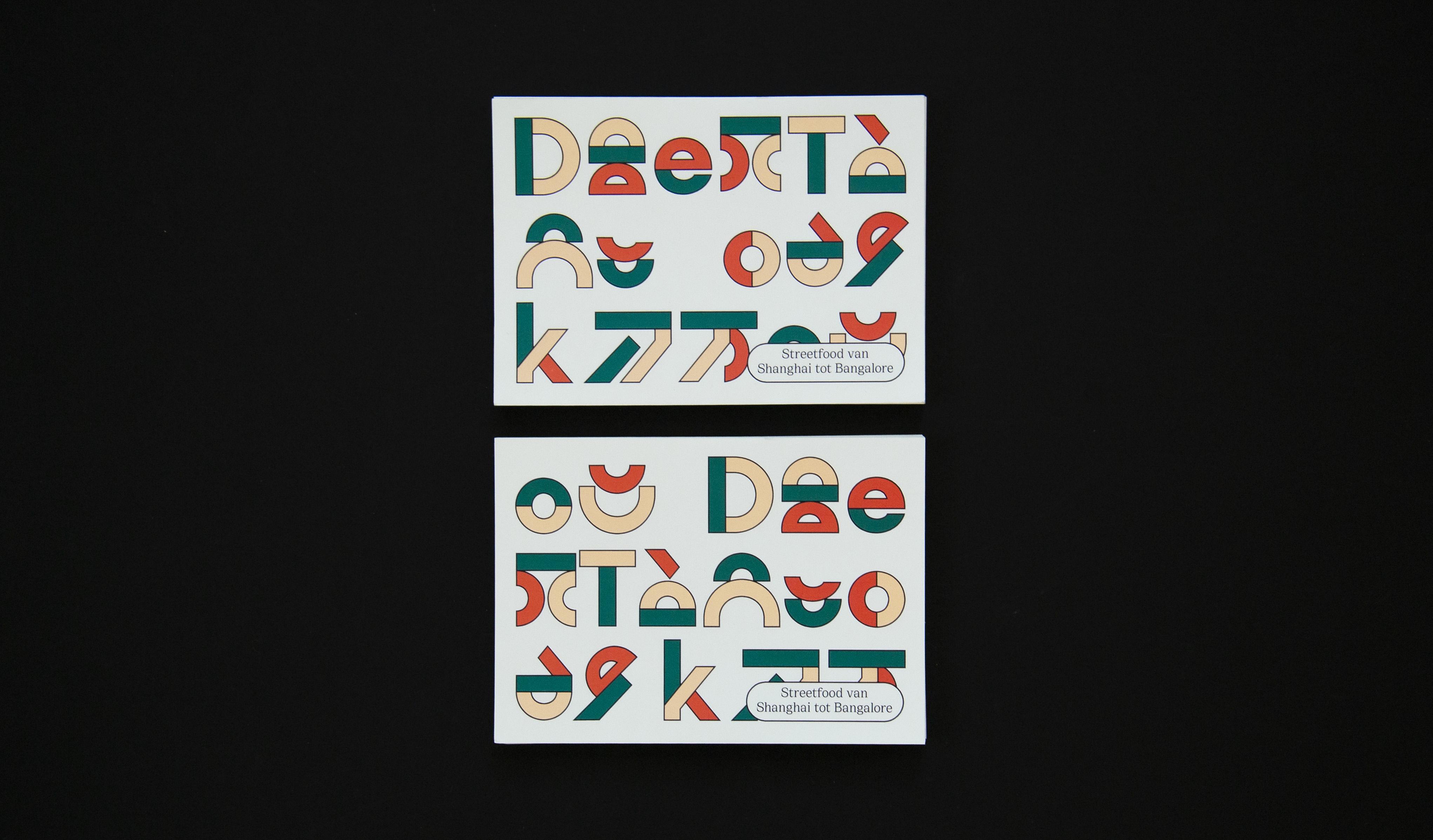 een ontwerp voor ansichtkaarten voor restaurant De Toko
