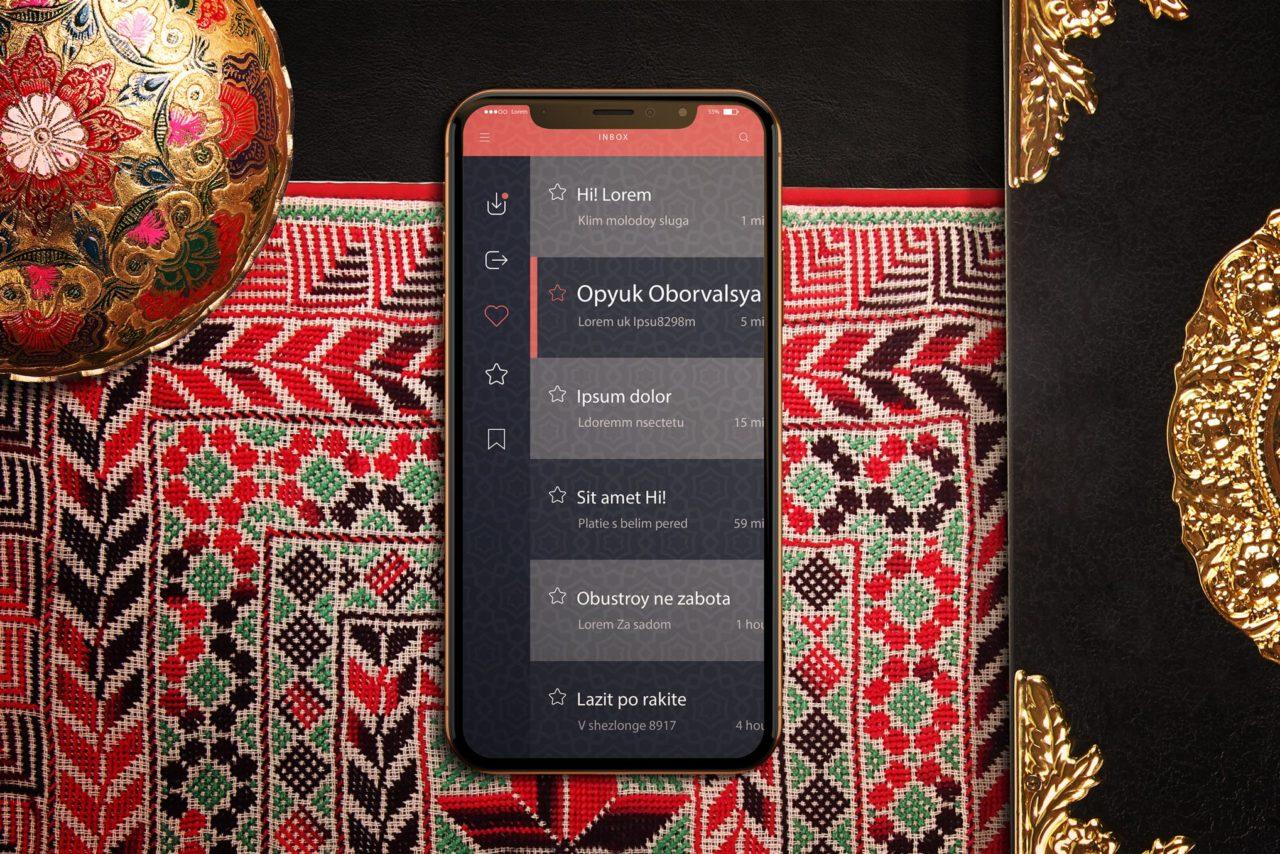 Arabic PSD iPhone