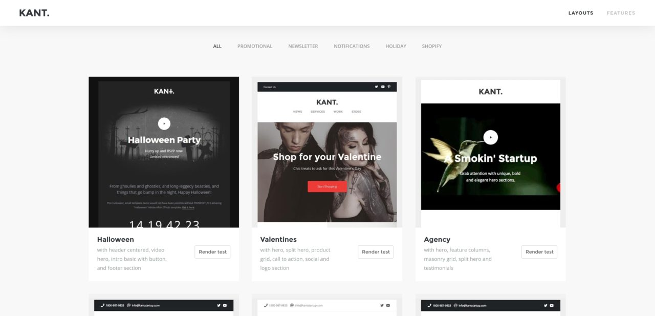 kant email template