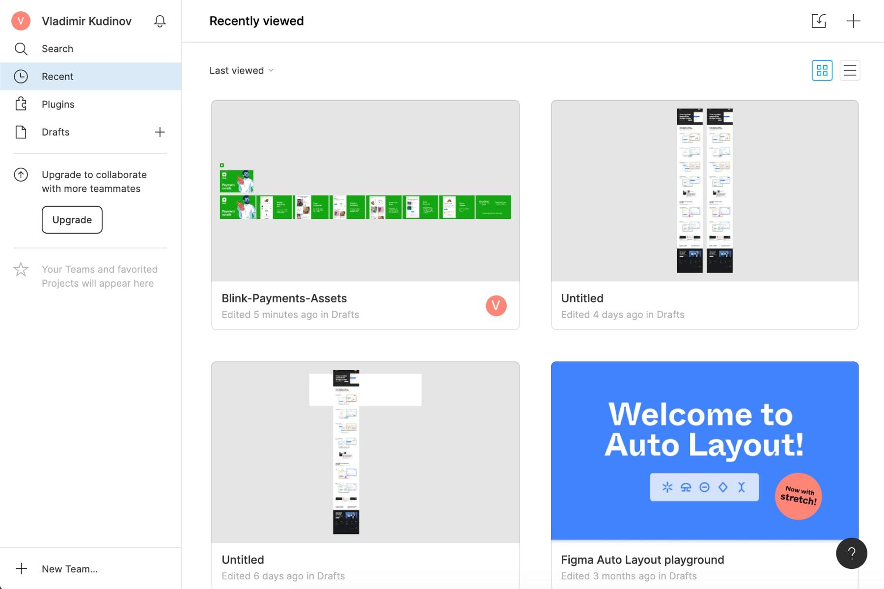 Design, prototype, gather feedback