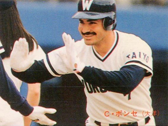 Carlos Ponce, Yokohama Taiyo Whales