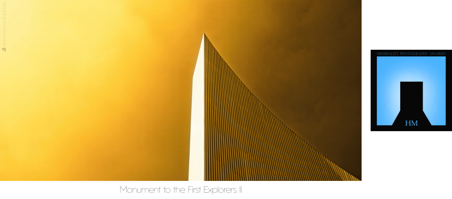 Honourable Mention - Monument to the First Explorers II