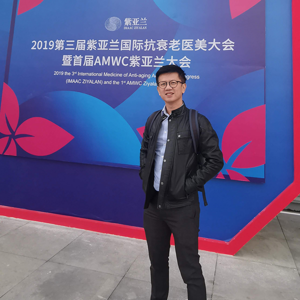 Dr Ivan Puah attending 2019 AMWC - Aesthetics Anti-Aging Medicine World Congress in Shenzhen.