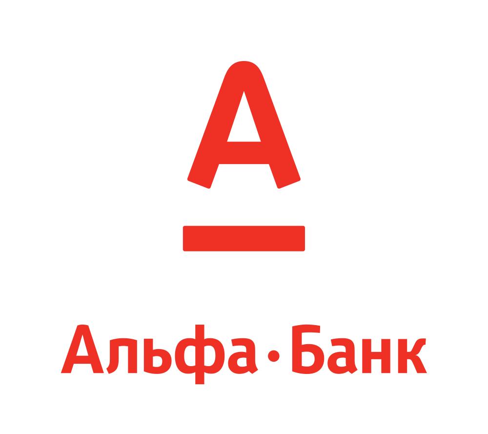 """Торгина портфельАО """"АЛЬФА-БАНК"""""""
