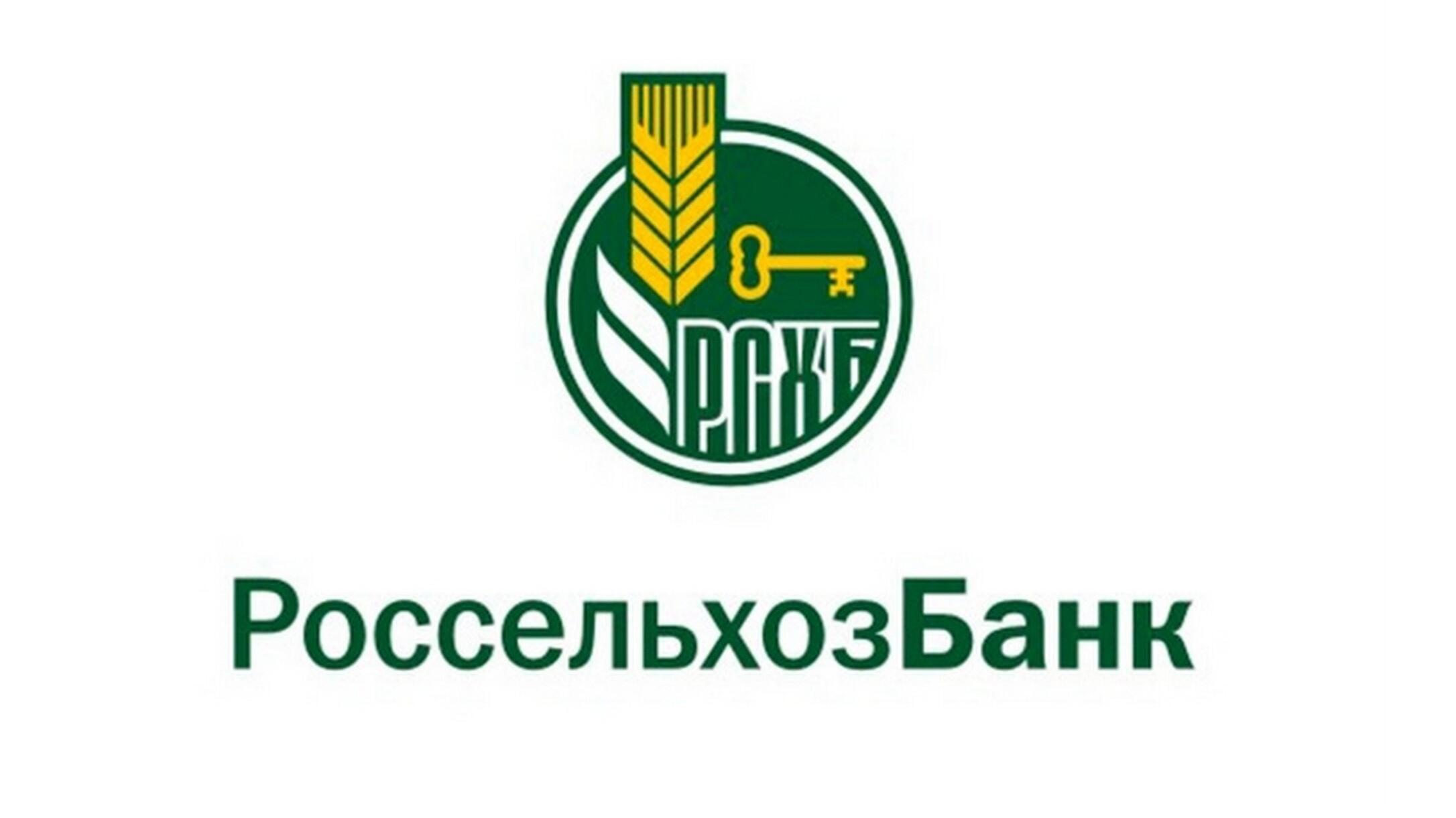 """Закрытые торгина портфельАО """"РОССЕЛЬХОЗБАНК"""""""
