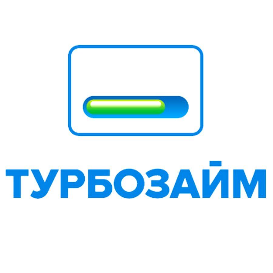 Торгина портфельМФК ТУРБОЗАЙМ (ООО)