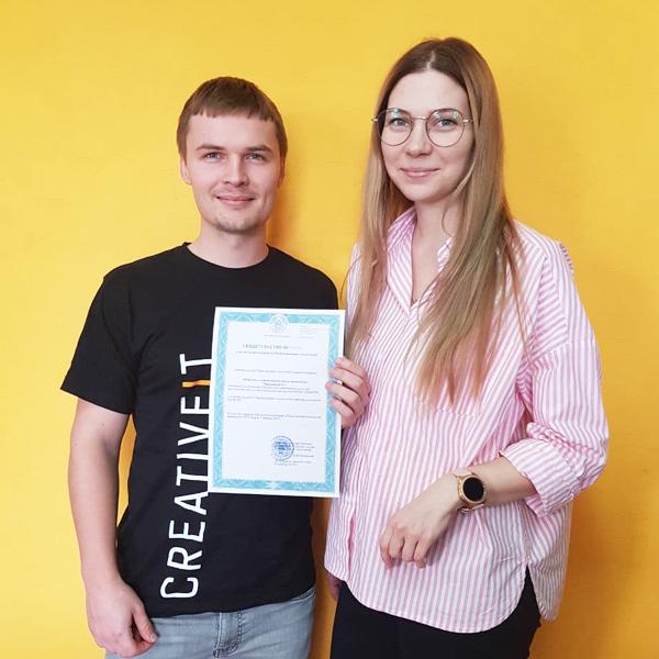 CreativeIT is a part of High-Tech Park (Belarus)