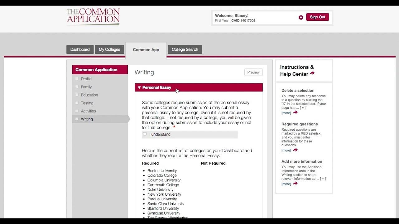 Writing Section of the common Application