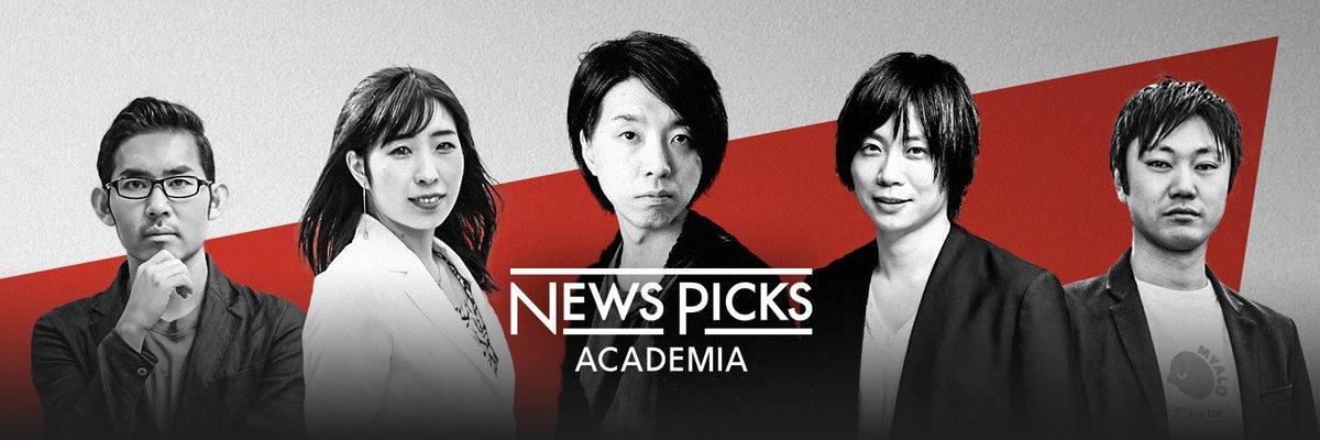 Picks news