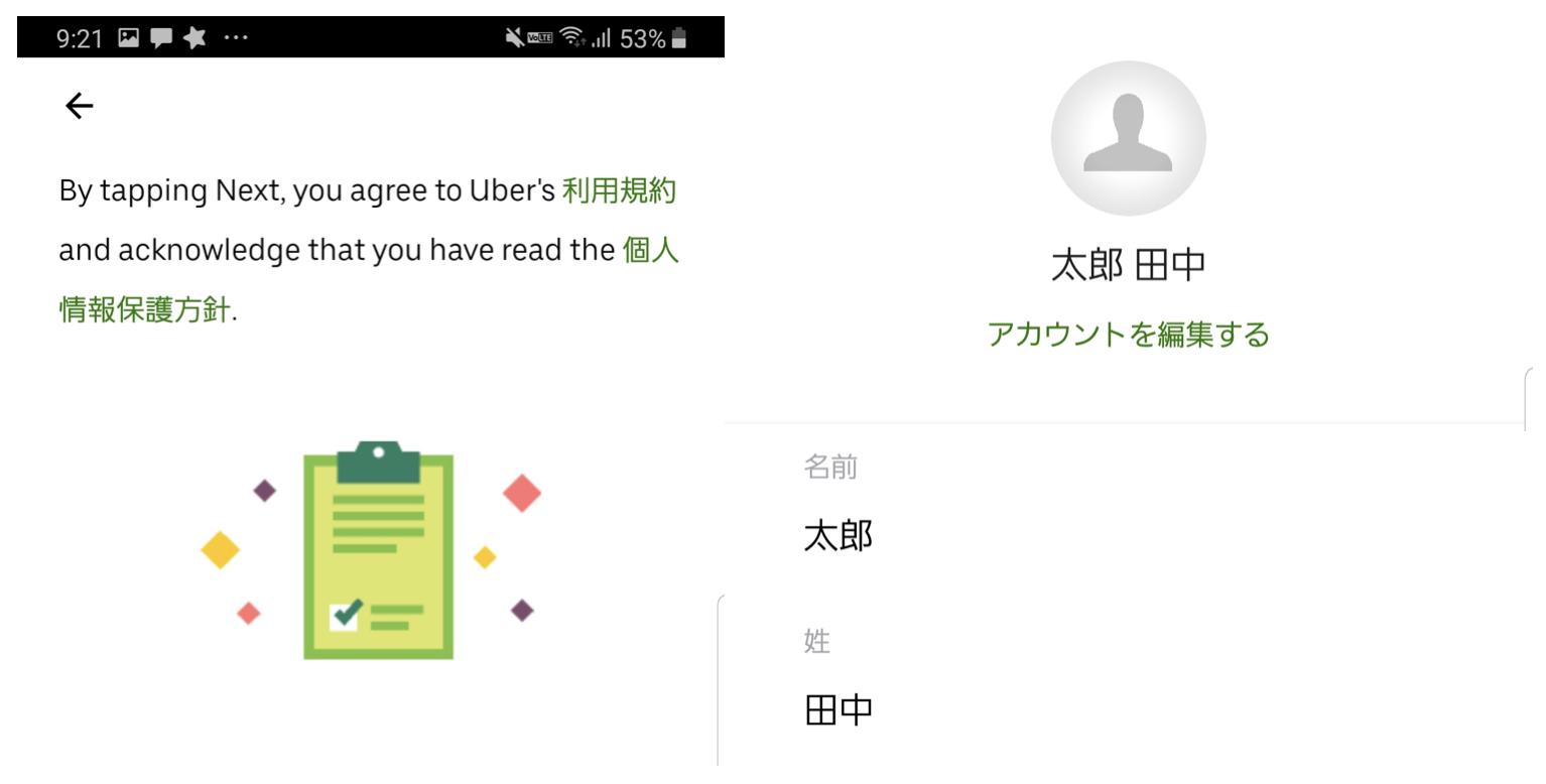 Uber Eats Account Creation