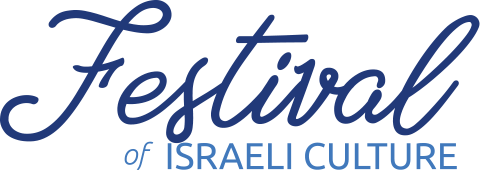Festival of Israeli Culture