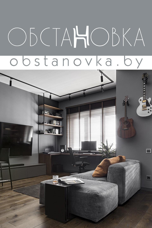 Публикация в Obstanovka.by