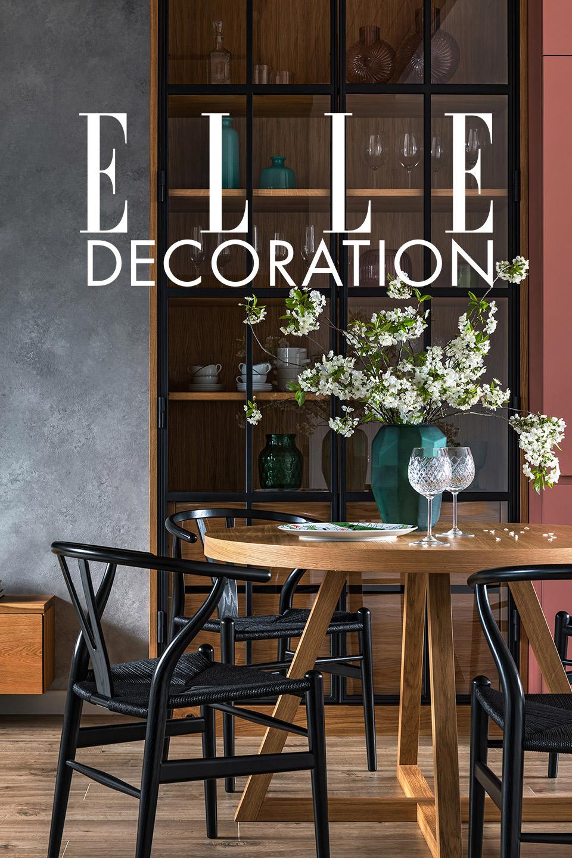 Новая публикация в Elle Decoration