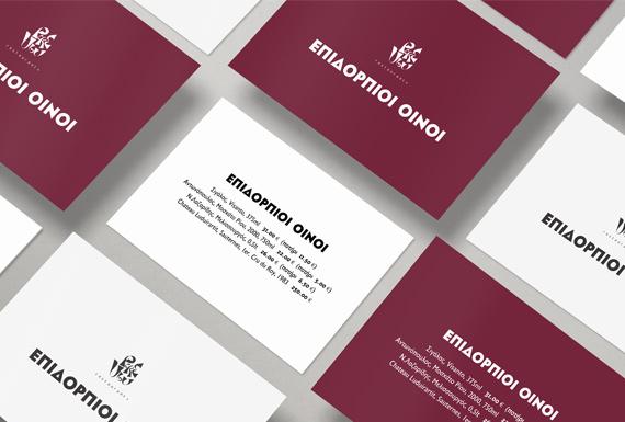 The wine menu design for Pere Ubu restaurant.