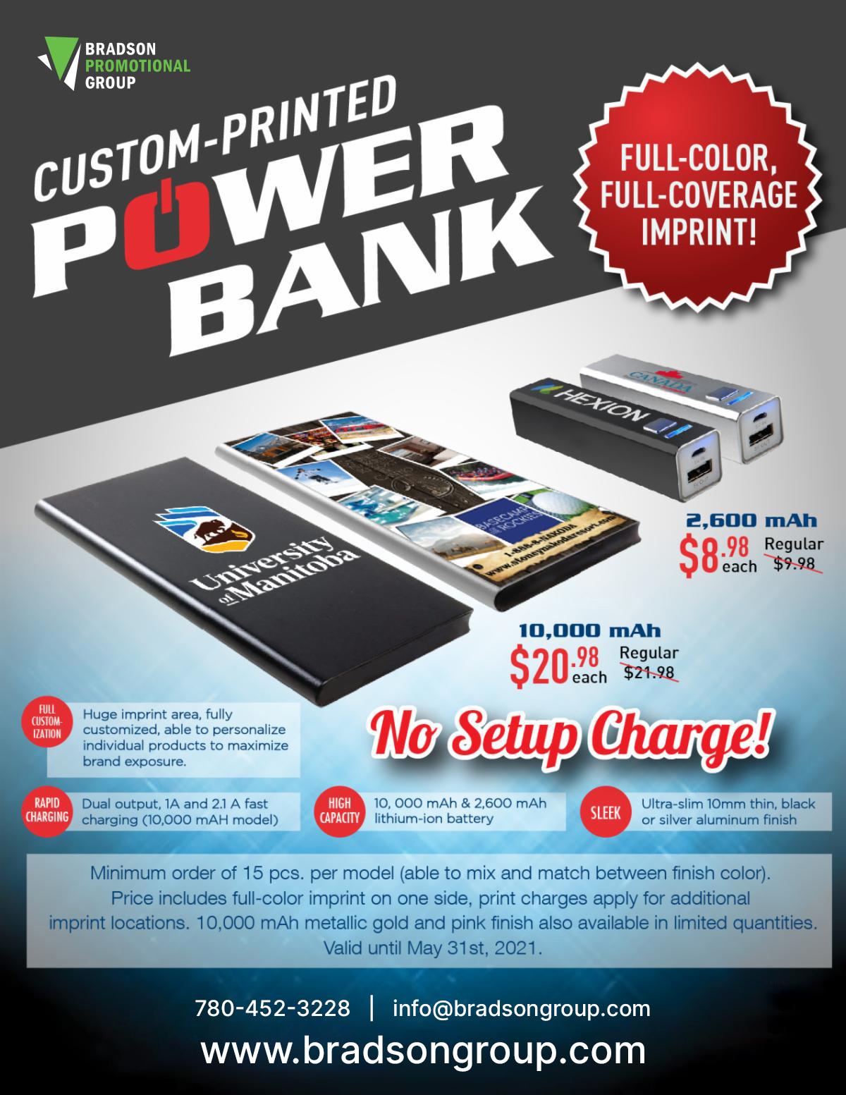 Custom Printed Power Banks