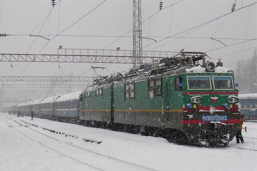 vlak ziwell express