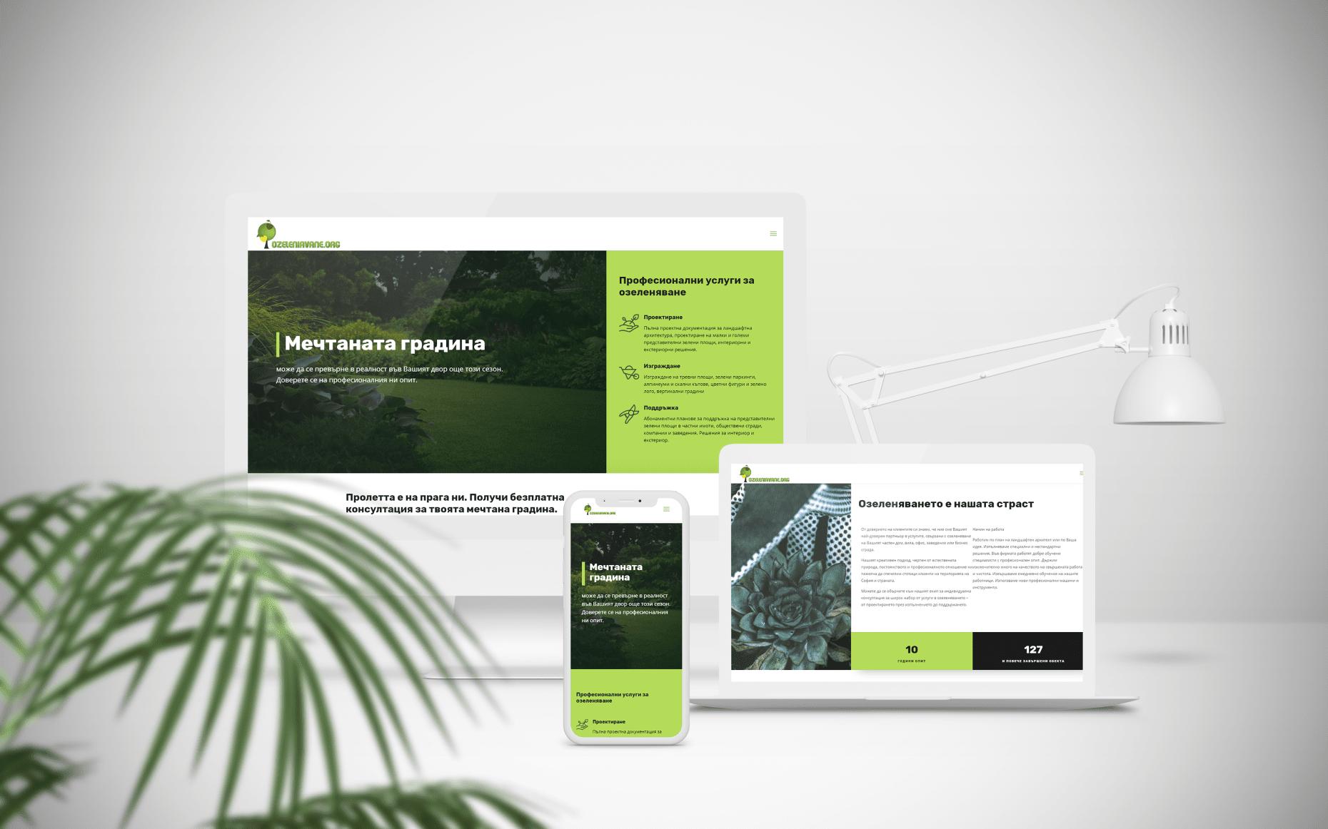 Ozeleniavane.org web design