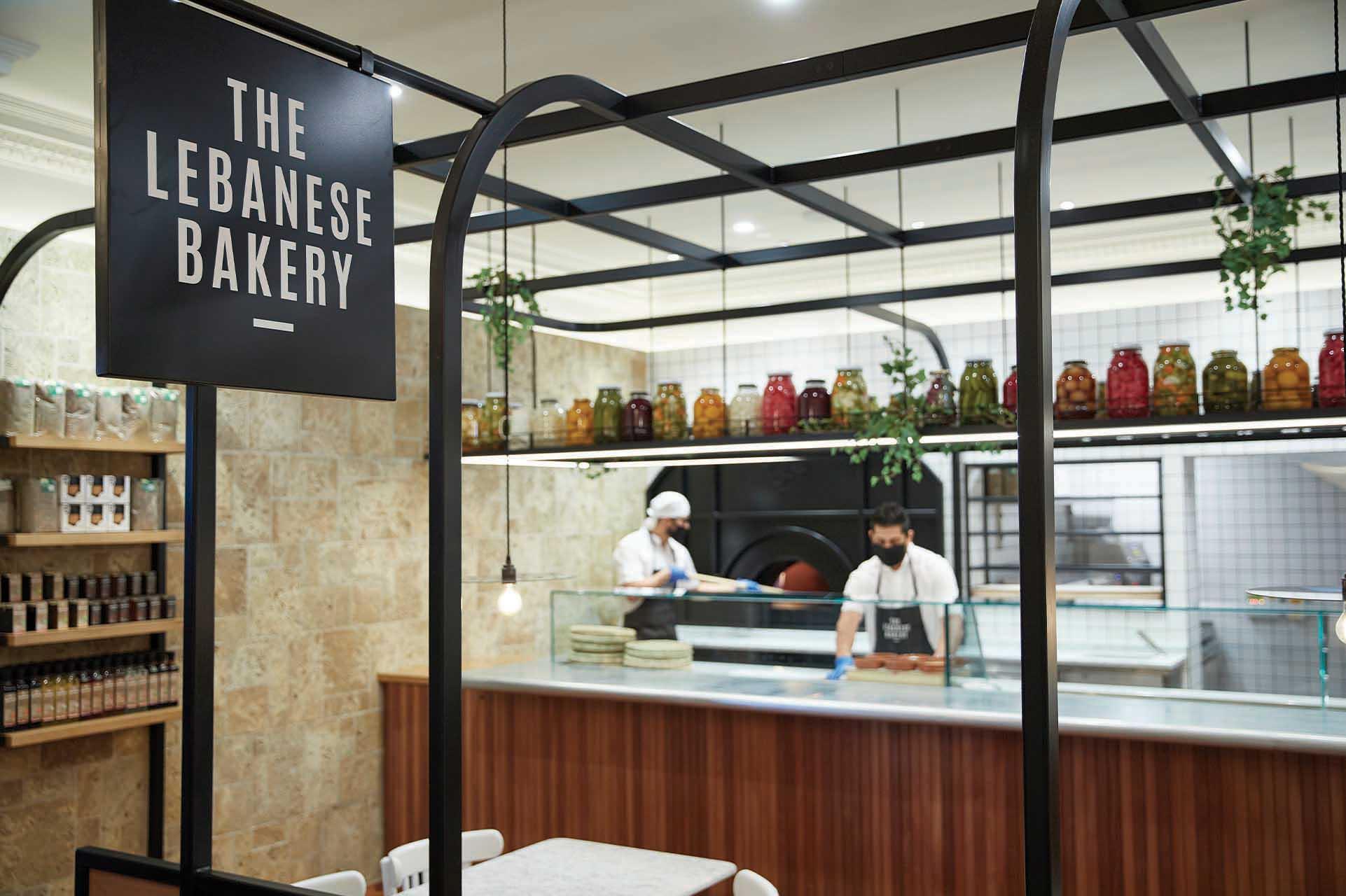 The Lebanese Bakery, Harrods