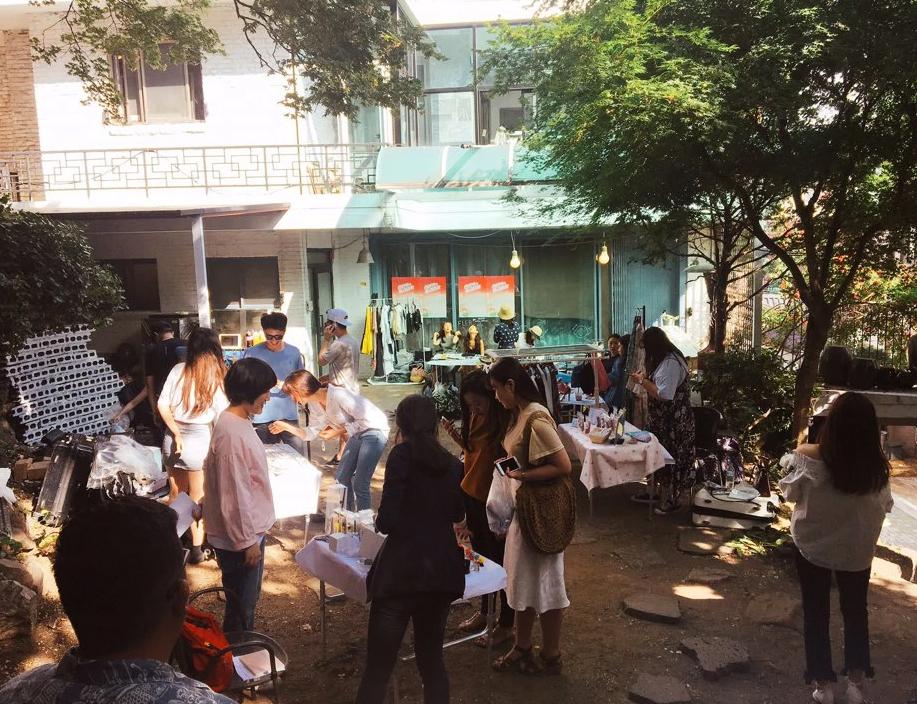 성북동 플리마켓