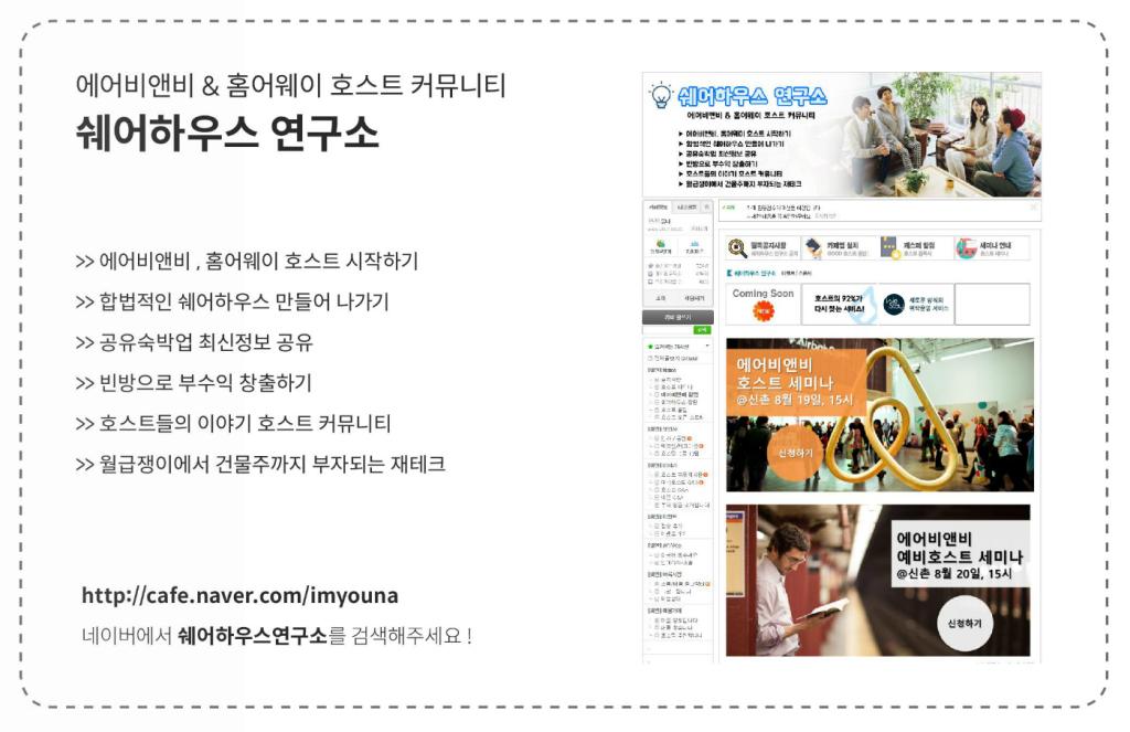 광고.jpg
