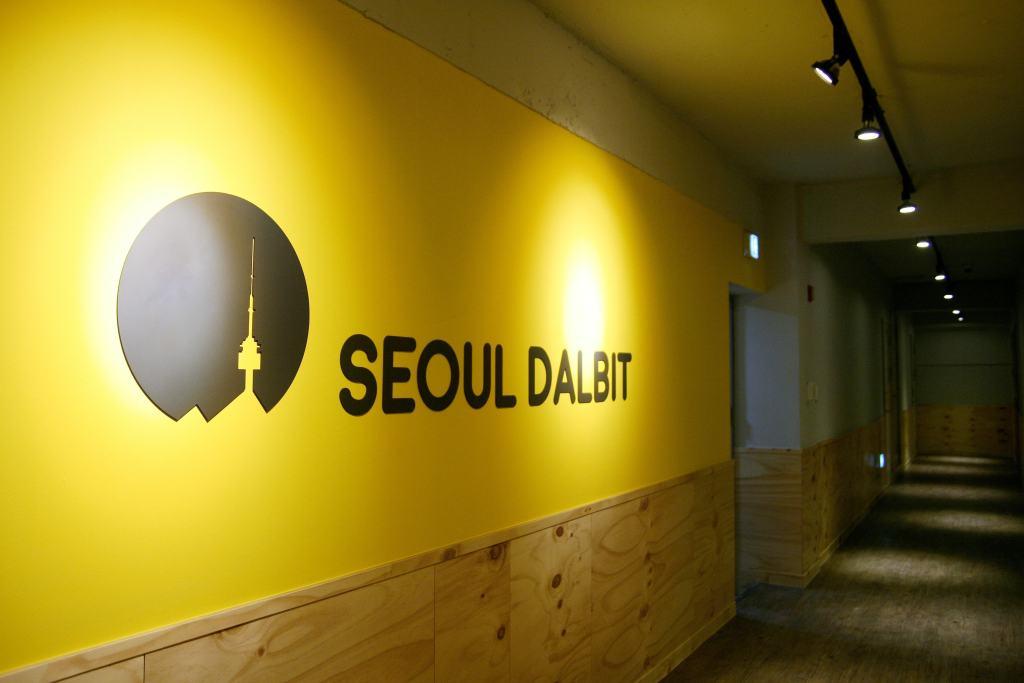 서울달빛3