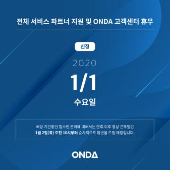 2020-1월-휴무-공지-배너_상세01