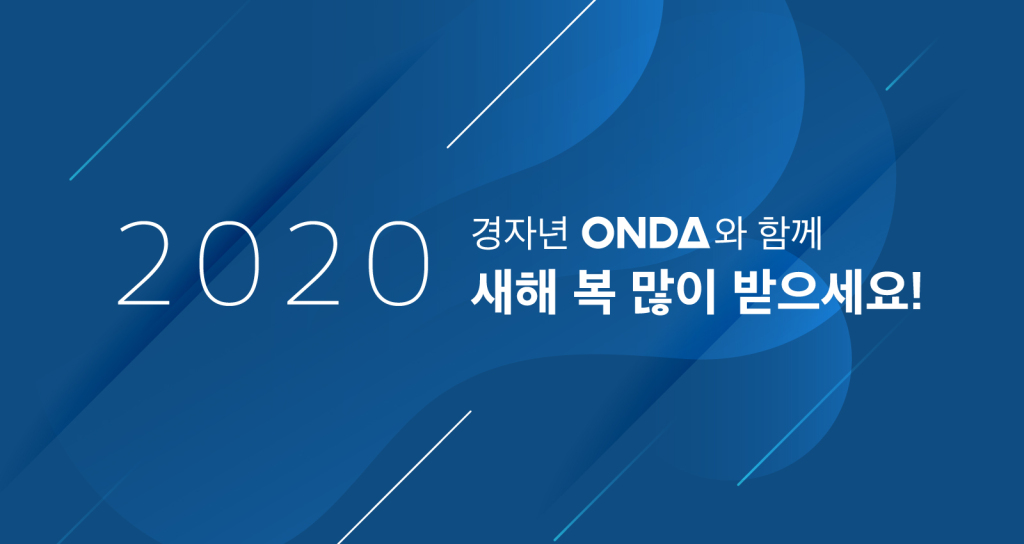 2020-1월-휴무-공지-배너_카카오톡.jpg
