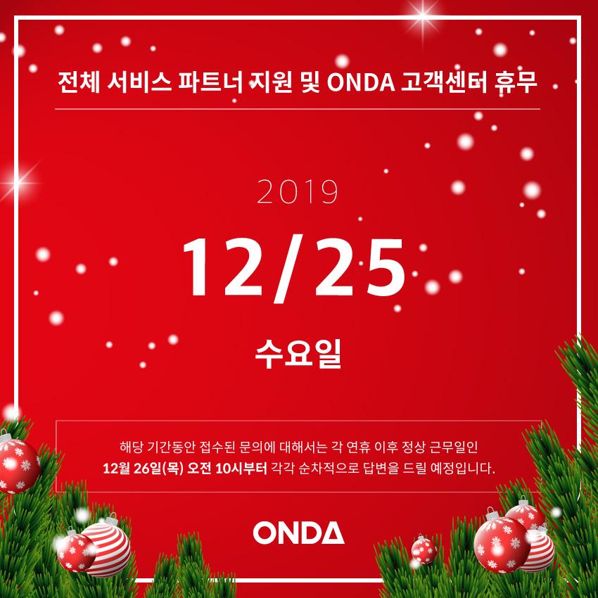 2019-12월-휴무-공지-배너_상세01.jpg