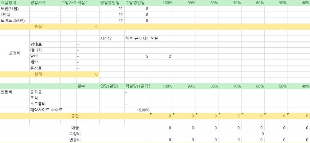 vol33_seouldalbit_screenshot 2.png