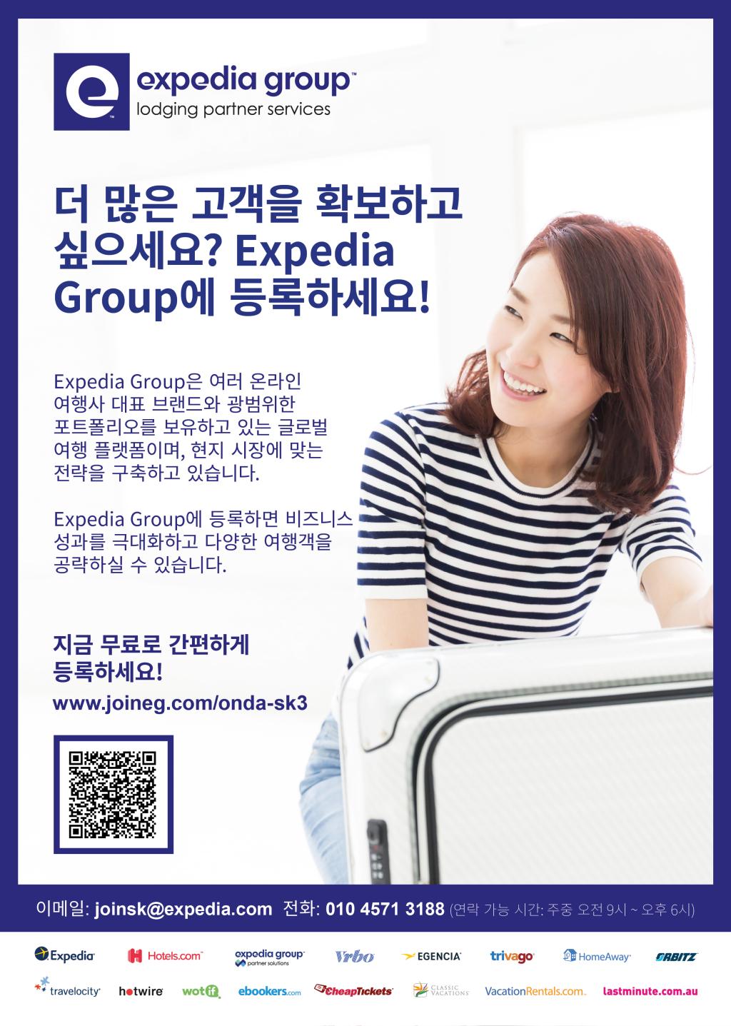 KR_Korea ONDA-3_00