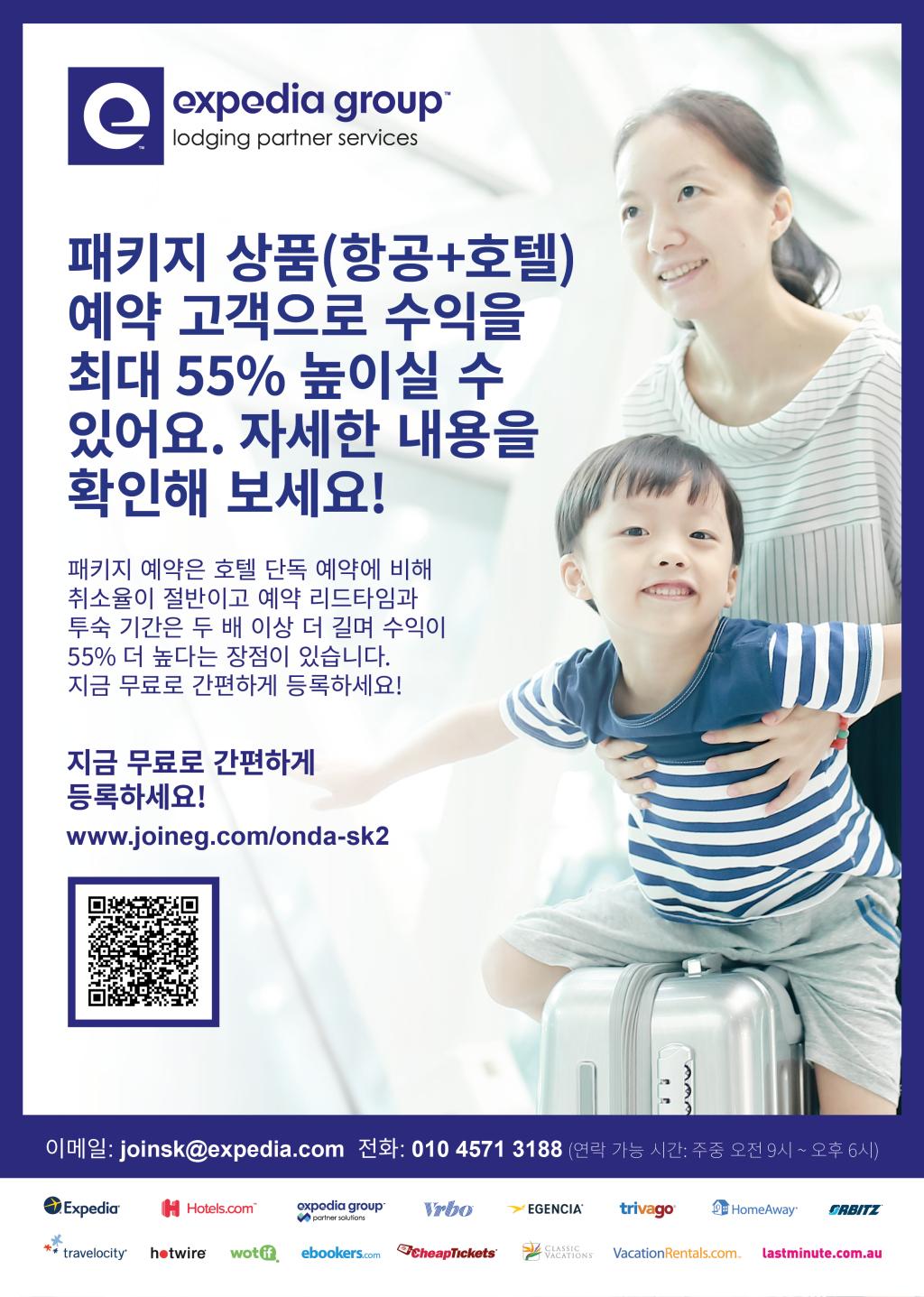 KR_Korea ONDA-2_00.jpg