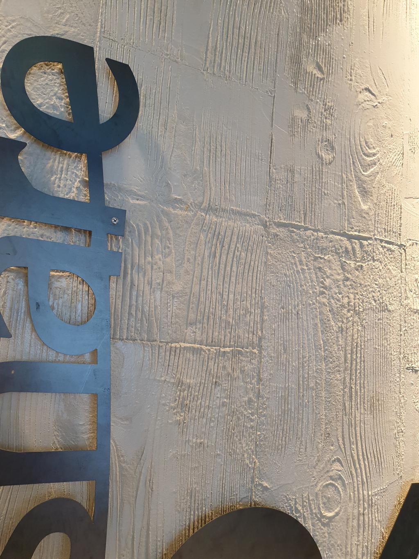 에세이사진03_03_1층나무무늬벽.jpg