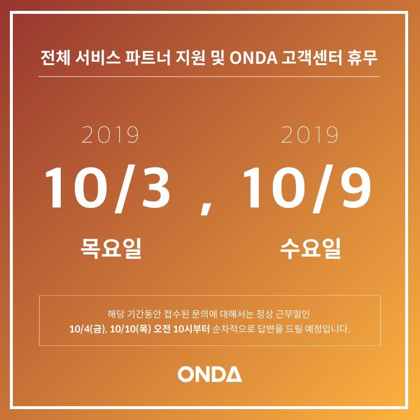 2019 10월 휴무 공지 배너_인스타그램_상세01.jpg