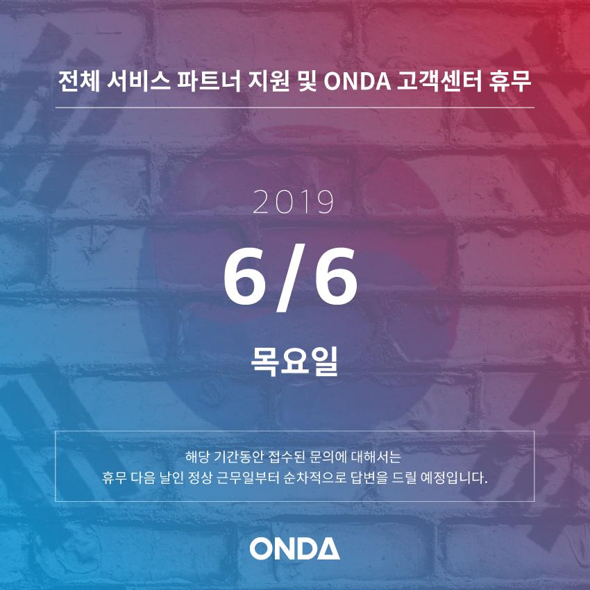 201906-휴무-공지-배너_01.jpg
