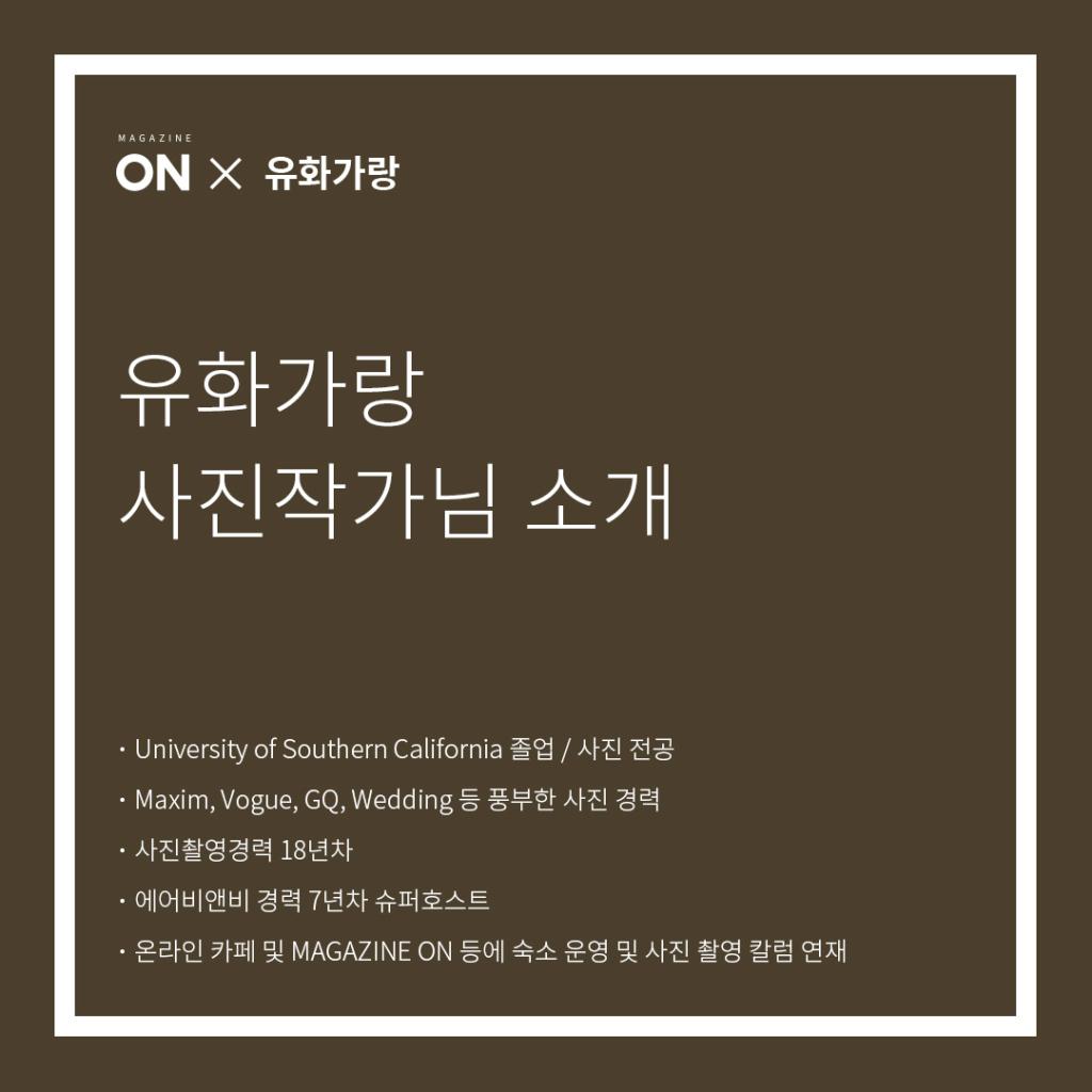 201810인스타그램_1장_촬영이벤트02