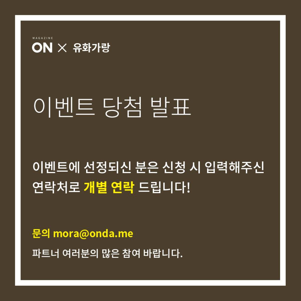 201810인스타그램_1장_촬영이벤트06