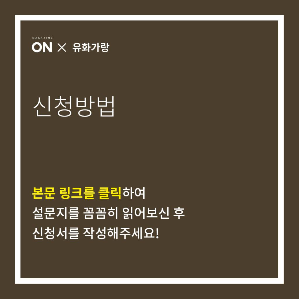 201810인스타그램_1장_촬영이벤트05(페이스북)