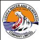 Lusaka Water